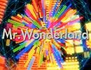 【sasakure.UK】Mr. Wonderland feat. ピリオ【Music Video】