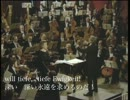 """Mahler  """"O Mensch! Gib acht"""""""