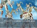 【第七次ウソm@s祭り】iDOL m@ster & Angel Gear