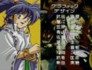 【PC-FX】鬼神童子ZENKI FX 千明(NORMAL)クリア 2/2