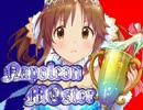 【第七次ウソm@s祭り】ナポレオンマスター 予告編【ナポレオン戦争】