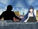 【ウソm@s7th】黒井社長が圧倒的な新アイドルを育成するようです