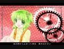 【グミ・レン】リトルガール&Sugar!!【オリジナル曲アニメPV】
