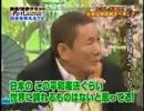 日本人達へのメッセージ : この国は宝物