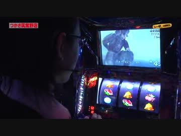 シーサ。の回胴日記_第98話[by ARROWS-SCREEN] by ARROWS-SCREEN ...