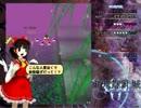 【※ネタバレ注意】東方輝針城体験版Normal霊夢A NMNB【ゆっくり実況】