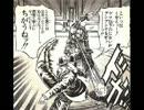 ジョジョの奇妙な冒険 OVER HEAVEN 朗読9