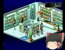 【UTAU】サトミタダシ薬局店のうた【ゆっくり】