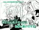 【ニコカラ】とある一家の御茶会議_on【GUMI】[くるりんご]