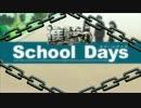 【アバン付】進撃のSchoolDays【MAD借り物MAD】
