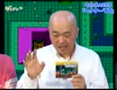 『ヘクター'87』 - 高橋名人世代 千代丸社長参戦&ゲッチャ...