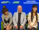 『高橋名人のBugってハニー』『桃太郎電鉄JAPAN+』 - 高橋名...