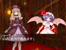 【CAVE幻想入り】エレメントドールが幻想入り【東方大往生】PV風味