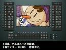 【アイマスモバマス×ベスプレ】765・876vsナムコスターズ
