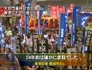 【新唐人】天安門事件記念日間近 香港でデモ行進