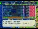 【桃鉄12ハンデ戦】資産差15兆円を逆転せよ Part2【68年目】