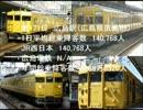 世界で忙しい駅BEST200、2011年度板