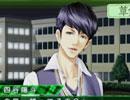 PSP『STORM LOVER 2nd』肉食・草食モード(四谷 陽斗)