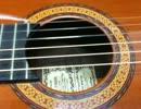 モスラ対ゴジラのタイトル曲をクラシックギターで弾いてみた。 thumbnail