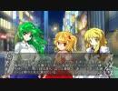 【CoC】吸血鬼姉妹のクトゥルフ怪奇探索録 Part02【東方九頭竜】