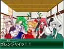 【東方卓遊戯】早苗さんと愉快なMGRPG【はじまらない】