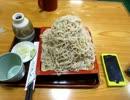 【大食い】『そば処 満留賀』で盛りそば大盛り1kgチャレンジしたった