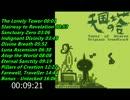 【天国の塔】Tower of Heaven BGM集 ロングバージョン