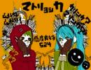 【作業用BGM】 ハチさんボカロほぼ全曲メドレー【完成版】