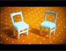 【ミニチュア】1/50サイズの椅子をつくってみた【建築】