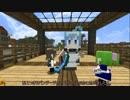 【Minecraft】廃村寸前の村を再興させる