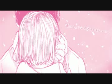 【初音ミク】 kiss 【オリジナル】