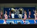 【2013.05.29】ドラゴンズ×マリーンズ コラボステージ1/3 【D-STAGE】