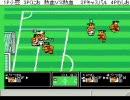 くにおくんの熱血サッカーリーグ Remixメドレー+「最高の試合」