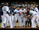 【DB☆MAD】横浜DeNAベイスターズ ハイライト PV② 2013.04.23~交流戦前