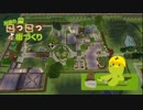 【Minecraft】鳥頭のこつこつ街づくり Part12【字幕】