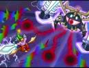 【星のカービィWii】マホロアソウル戦BGM