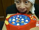 魚つりゲーム改(8)