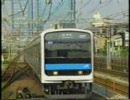のりもの大百科:通勤電車がいっぱい