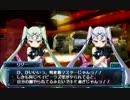【武装神姫BATTLEMASTERSMk.2】足寄百合香