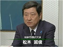 防人の道 今日の自衛隊 - 平成25年6月5日号