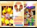 ぷよぷよフィーバー2を実況プレイpart2