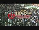 2013年 第59回 東京ダービー(SI)