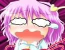 【東方】助けて!衣玖さん!【いくてき】