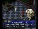ペルソナ2 「須藤竜也 詰め合わせ」