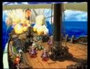 【聖剣伝説 LOM 実況】誰得中年二人旅 どらき~外伝【五章 愛の航海】