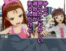 アイドルどうでしょう 8話 新潟県サイコロの旅①