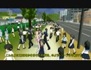 【MMD】雑踏シミュレータツールの紹介