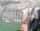 【新唐人】中国 大型ダム50か所の建設を計画