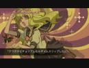 【ニコカラ】クワガタにチョップしたらタイムスリップした【cho上のみ】 thumbnail