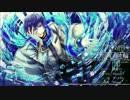 【KAITO V3】 炉心融解 【VOCALOID3カバー】